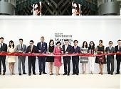 台北101經典盛宴  頂級鐘錶 冠蓋雲集