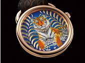 HERMÈS Arceau Pocket Tigre Royal 猛虎雄威摹繪入微