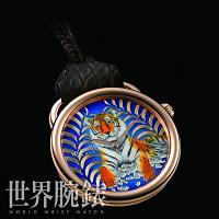 HERMÈS Arceau Pocket Tigre Royal-猛虎雄威摹繪入微