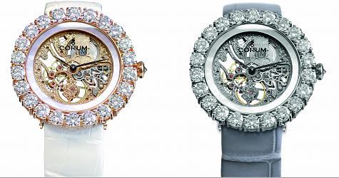 罕見又經典的崑崙山荷葉鏤雕珠寶錶