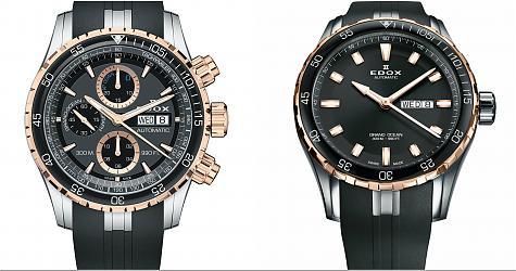 航海專屬!EDOX Grand Ocean星期日曆計時碼錶