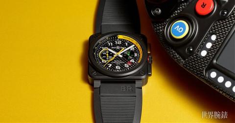 cheap for discount a8f30 93465 Pre Basel 2017]移植方程式賽車基因B&R BR03-94 RS17 - 世界腕錶 ...