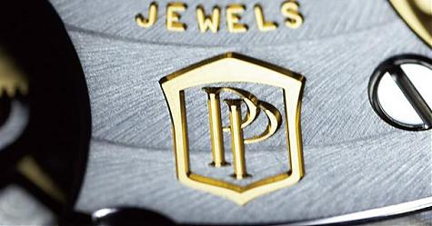 百達翡麗手錶才有的PP印記代表什麼意義