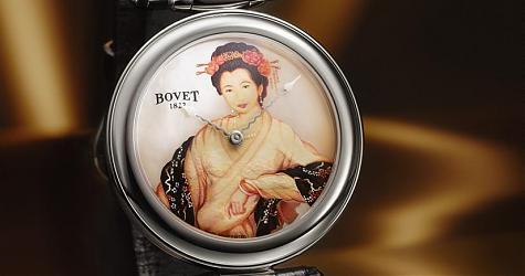 [Only Watch 2017]東方含蓄之美!BOVET特別版腕錶