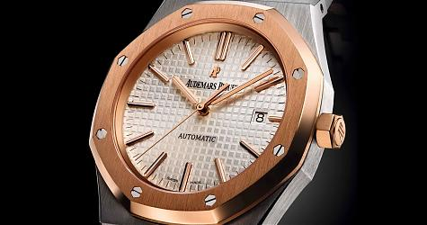 傳奇榮光再現  愛彼皇家橡樹雙色自動上鍊腕錶