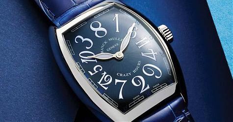 週年紀念狂上加狂 FRANCK MULLER Crazy Hours亞洲特別版腕錶