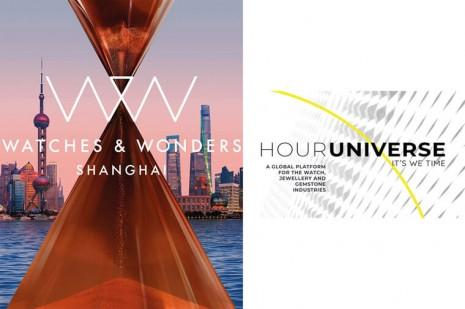Watches & Wonders錶展2020年9月將在上海舉行 巴塞爾錶展2021年改名重新出發