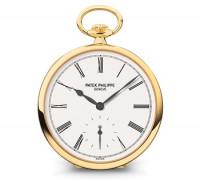 PATEK PHILIPPE 百達翡麗 懷錶 系列973J-010