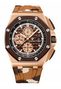 AUDEMARS PIGUET 愛彼 ROYAL OAK OFFSHORE 系列26401RO.OO.A087CA.01
